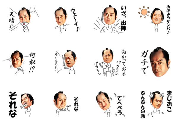 松平健 ※本人OK タレント・芸能人・有名人のLINEスタンプまとめ