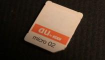 格安でスマートフォンが使える!?「simカード」「格安sim」とは?