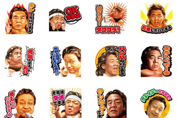 日本一滑舌の悪いしゃべるスタンプ タレント・芸能人・有名人のLINEスタンプまとめ