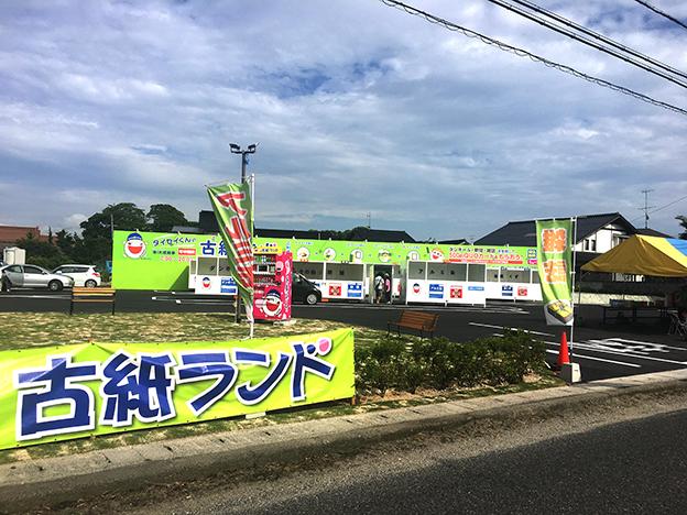 nishifukubara-p